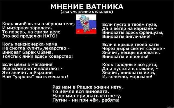 """Жители оккупированного Крыма жалуются Обаме: """"Наш регион умирает"""" - Цензор.НЕТ 7634"""