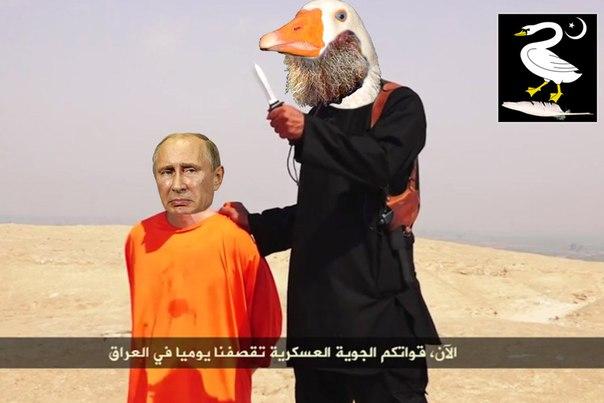Представитель Белого дома Эрнест: Переговоры с Россией коснутся исключительно Сирии - Цензор.НЕТ 7584