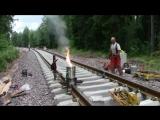 Термитная сварка рельсов на железной дороге