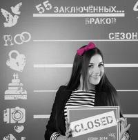 Ильина Юлия (Бахарева)