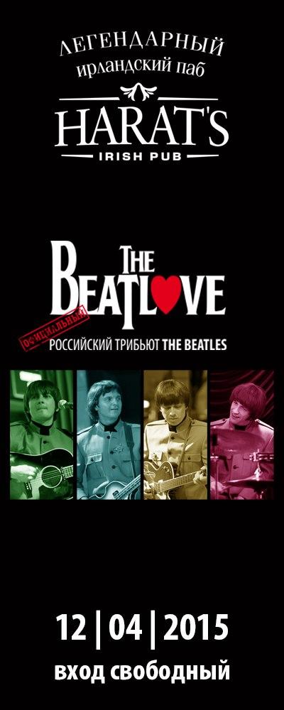 Афиша Калуга The Beatlove в Harat's!