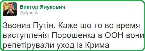 """Автоматчики оцепили микрорайон в Симферополе, где проживают крымские татары: """"Это запугивание народа"""", - Бариев - Цензор.НЕТ 2313"""