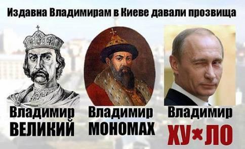 Кабмин намерен ввести дополнительные санкции против российских компаний - Цензор.НЕТ 5208