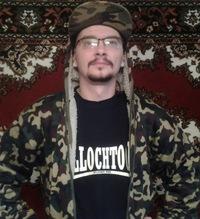 Дмитрий Axelot