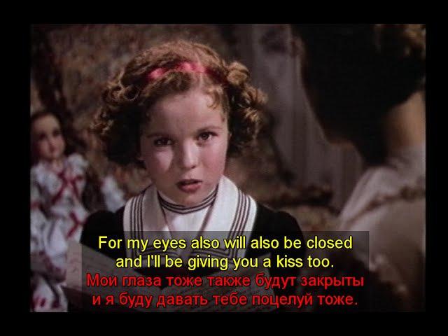 Эпизод из фильма Маленькая принцесса Двойные субтитры