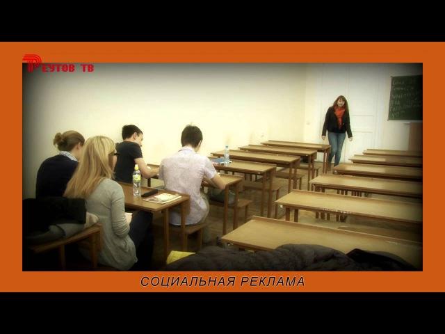 Реутов ТВ - Социальная реклама Соцсети = СМЕРТЬ!