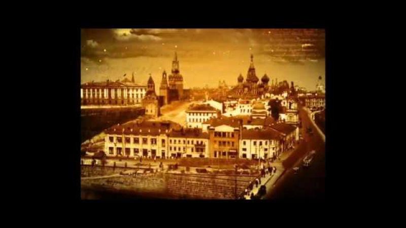 Тема 4 1 Українська революція Початок революції Доба Української Центральної Ради 1917 1918 рр