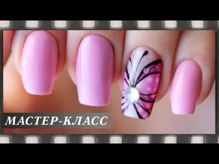 Маникюр Бабочка гель-лаками МАСТЕР-КЛАСС.  Дизайн ногтей на гель лаке |  Butterfly Nail Art Gel