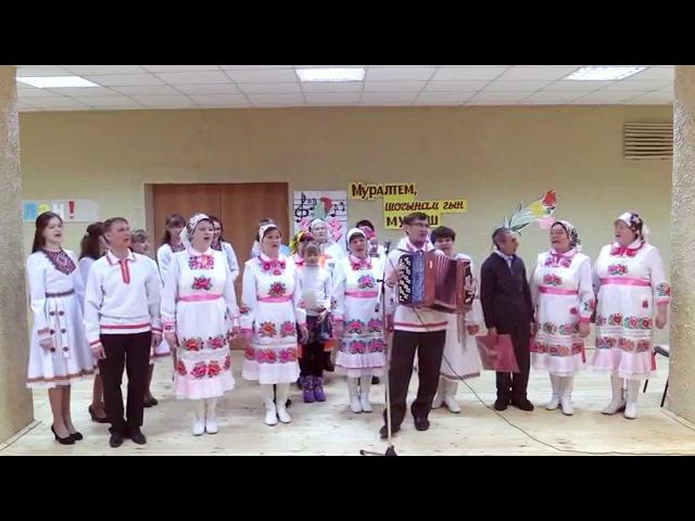 Конкурс песен Муралтем шочынам гын мураш с Старый Торъял 07 03 2015 г