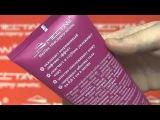 Лифтинг-гель для душа с пантогематогеном и экстрактом морского лотоса