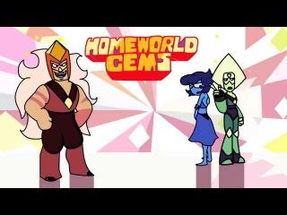 We are the homeworld gems (steven universe parody AlexAnimationsGrim)