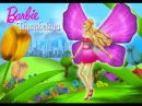 Barbie Thumbelina (2009) ♥ Animation movies English For Kids ♥ Watch Barbie Full Episodes