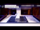 Иммуностейнер автоматический MtPoint IHC - 480. МедТехникаПоинт