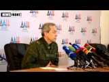 Экстренное заявление Эдуарда Басурина. ДНР.  25.02.2015