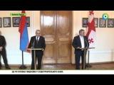 В Ереване встретились спикеры парламентов Армении и Грузии