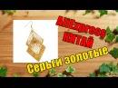 Посылка из Китая   Aliexpress   Серьги золотые 18 К ювелирные изделия