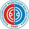 Мас-рестлинг в Киреевске к Дню России, 2015