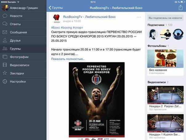 программа на завтра россия 2