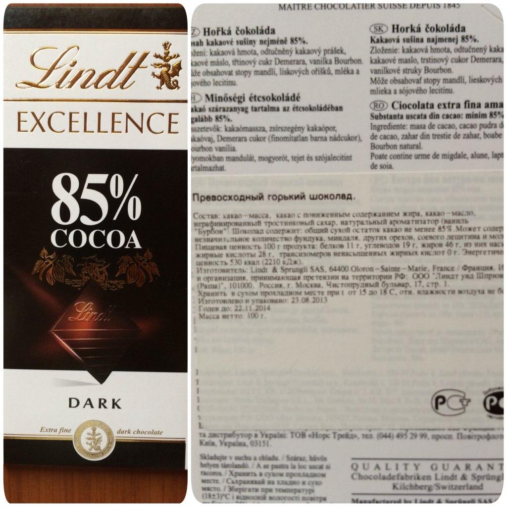 безвредный черный шоколад