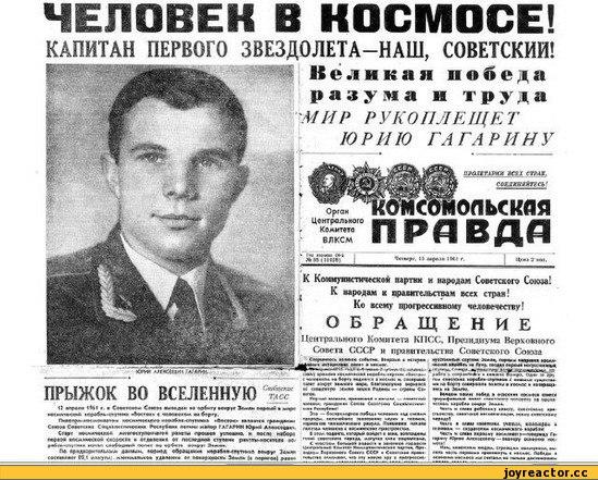 Артем Трунцов | Пересвет