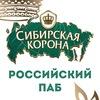"""Российский ПАБ """"Сибирская Корона"""""""