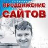 Акцепт-У. Продвижение сайтов с Антоном Евтеевым