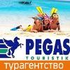 """""""Тур для Вас"""" - туристическая компания"""