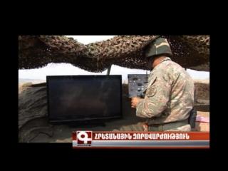 Армия оброны Арцаха готовится к контрбатарейной борьбе с применением БПЛА