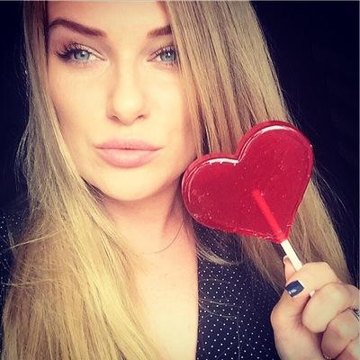 Julia Veresova