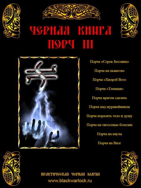Тайные Знания - Портал 7plLSONyPOA