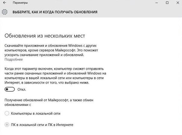 #Windows10, #Microsoft, #злоумышленники