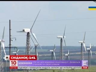 Полтавские ученые разработали ветряк, который способен работать при минимальном ветре