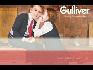 GULLIVER School 2015-2016