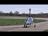 Учебные полеты на автожирах  проходят под Борисовом