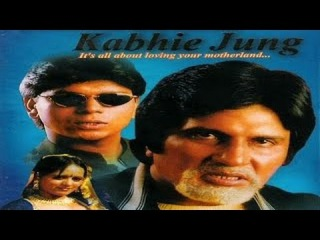 Kabhi Kranti Kabhi Jung | Full Hindi Action Comedy Movie | Ali Abbas ,Sangeeta Tiwari ,Feroz Khan