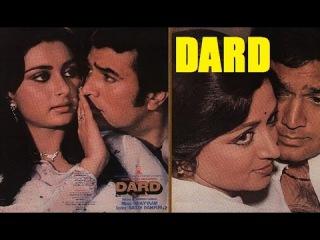 Rajesh Khanna Hindi Full Movie - DARD 1981 HD | Hema Malini, Poonam Dhillon | Bollywood Old Movies