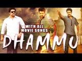Dhammu (Dammu) 2015 Full Hindi Dubbed Movie With Telugu Songs- Jr NTR, Trisha Krishnan