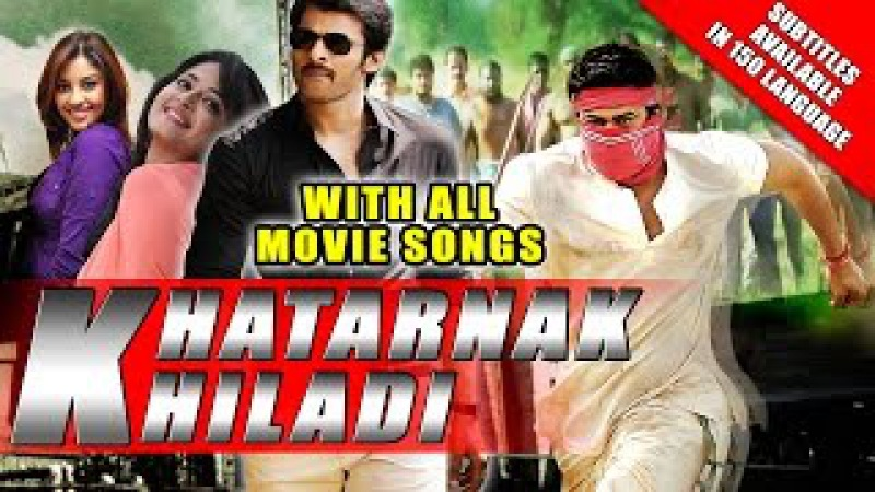Khatarnak Khiladi (Mirchi) 2015 Full Hindi Dubbed Movie With Telugu Songs | Prabhas, Sathyaraj