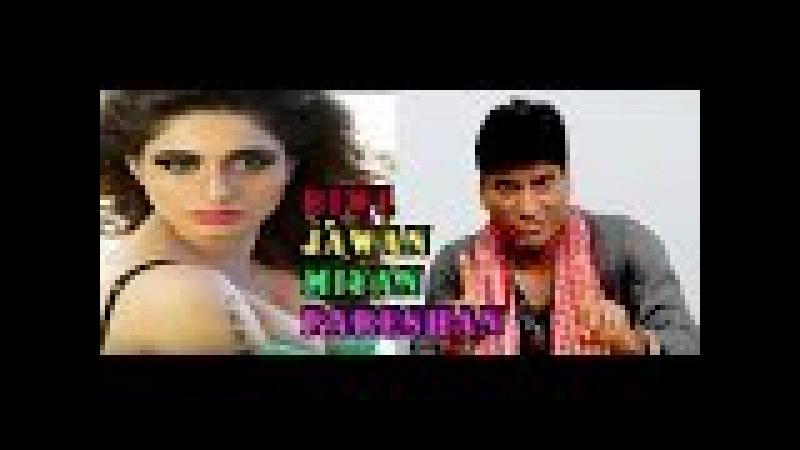Biwi Jawan Miyan Pareshan |Full Hindi Hot Comedy Movie | Tina Ghai, Balli Grover, Raju Srivastav