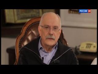 Никита Михалков: Имперское самомнение при отсутствии империи