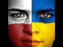 Звернення поляків до українців з приводу війни на Сході / Польща і Україна разом!