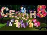 Мой Маленький Пони: Дружба - это Чудо! 5 Сезон Все Серии 1-6 Новые Серии