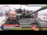 Танки армии ДНР продолжают обстреливать позиции ВСУ под Дебальцевого. Углегорск взят 30.01.2015