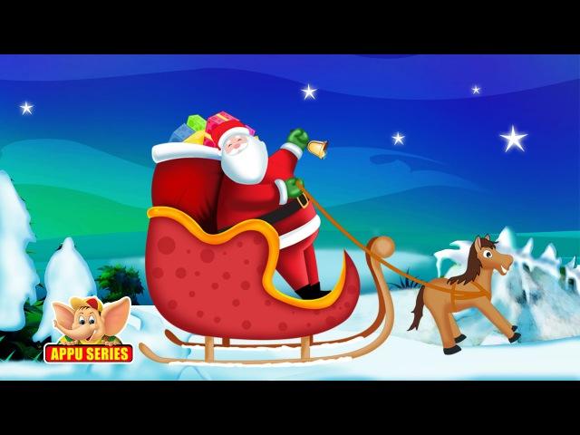 We Wish You a Merry Christmas with Lyrics | Kids Christmas Songs and Carols | Christmas 2018