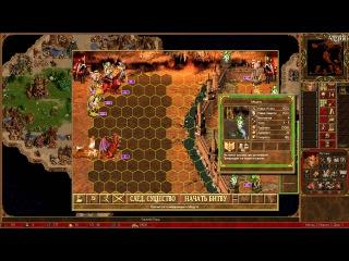 Герои Меча и Магии 3 - Меч Армагеддона / Heroes of Might & Magic III - Armageddon's Blade #10