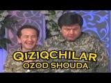Qiziqchilar (Ozod Shouda) Valijo Sh,.Handalak,Shukurullo I.Sardor R. va Boshqalar