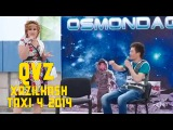 QVZ - Xazilkash Taxi 4 2014