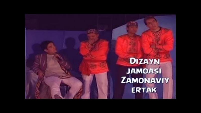 Dizayn jamoasi - Zamonaviy ertak | Дизайн жамоаси - Замонавий эртак