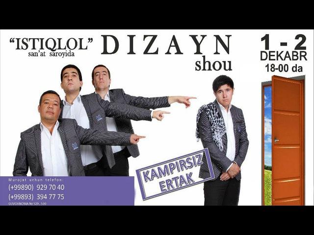 Dizayn jamoasi - Kampirsiz ertak konsert dasturi 2012
