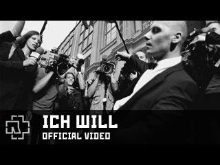 Rammstein — Ich Will